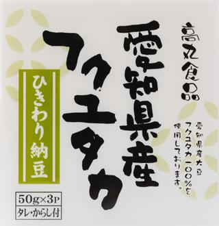 愛知県産 フクユタカひきわり納豆
