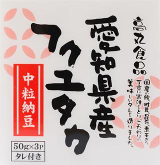 愛知県産 フクユタカ中粒納豆