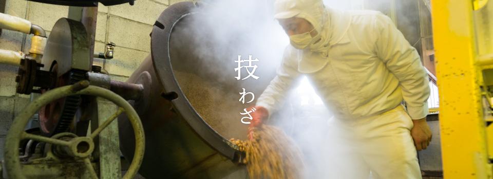 頑固オヤジが築いた納豆職人の手仕事